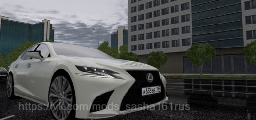 City Car Driving Mods Place, Ccdmods download – Best Car Mods for